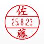 シヤチハタ データーネームEX15 マスター部 既製品