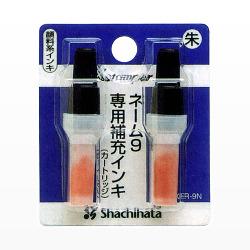 シヤチハタ : 補充インキ