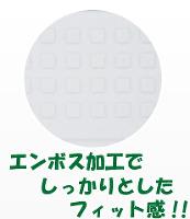 ゴム印 親子判・プッシュオフ