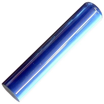 はんこ 認印 キューティーはんこ ブルー φ12.0mm