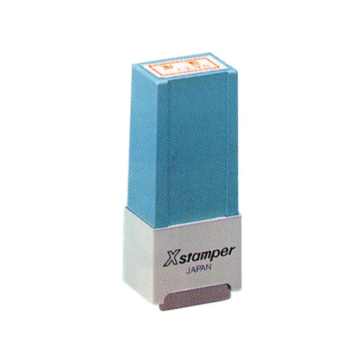 Xstamper シール用�型