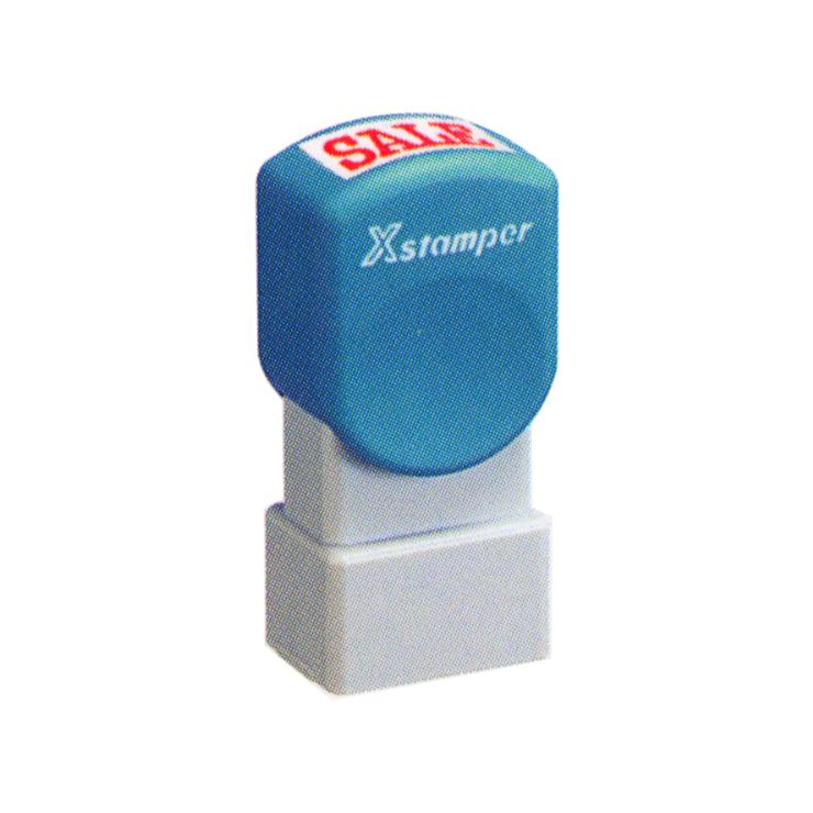 Xstamper 角型印1018号