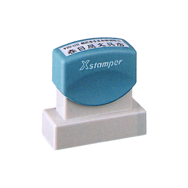 Xstamper 角型印1551号