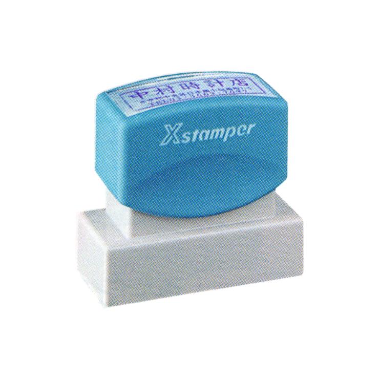 Xstamper 角型印2060号