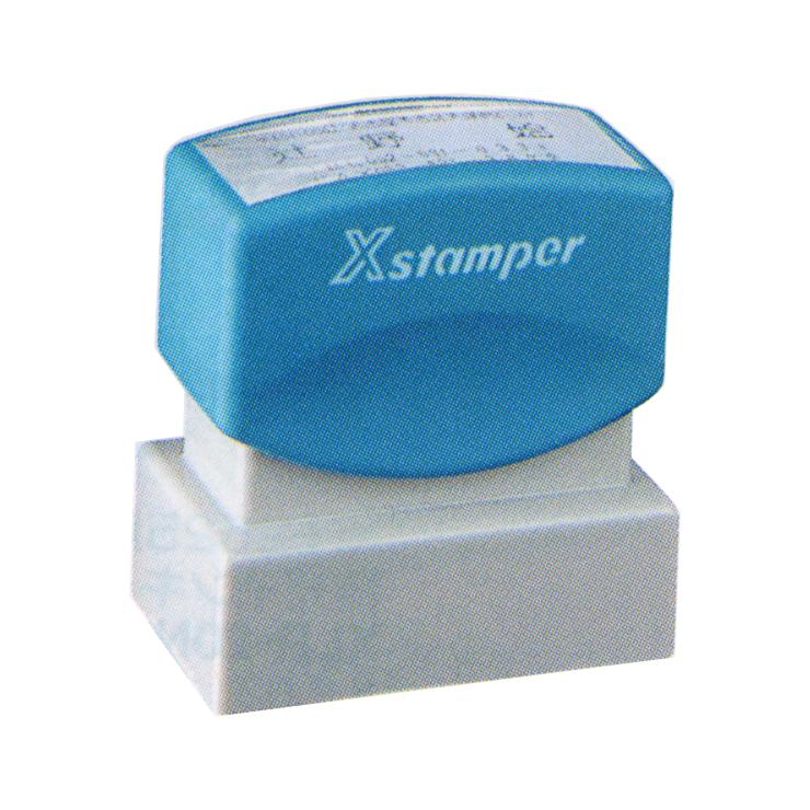 Xstamper 角型印2651号