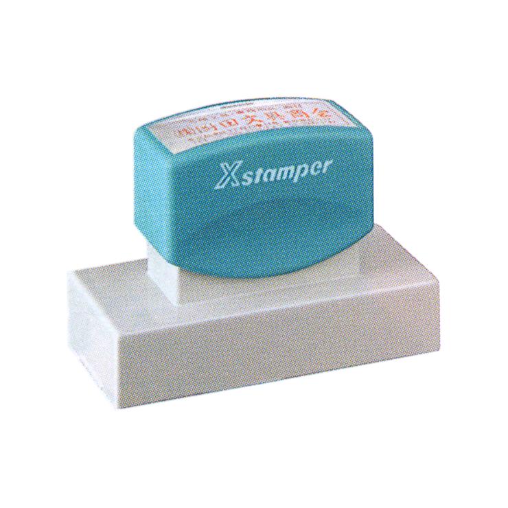 Xstamper 角型印3080号