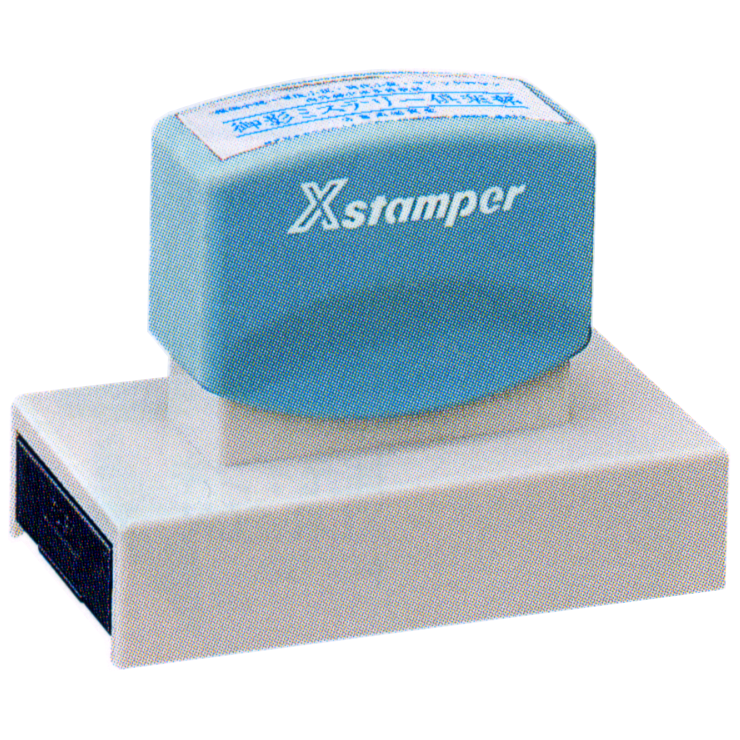 Xstamper 角型印40100号