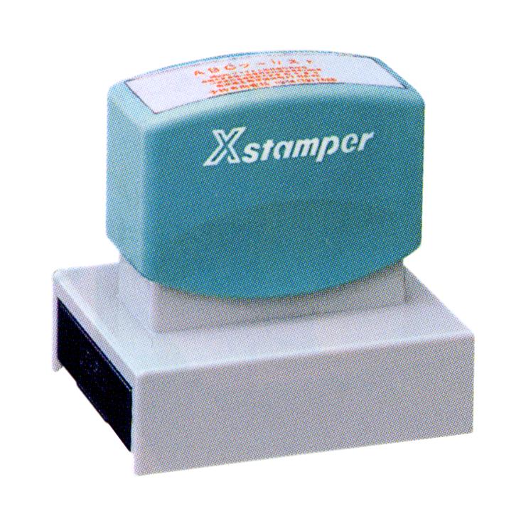 Xstamper 角型印5075号
