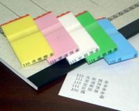 カラー科目印の詳細