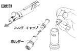 クィックC6 ノクオス6 インク補充方法